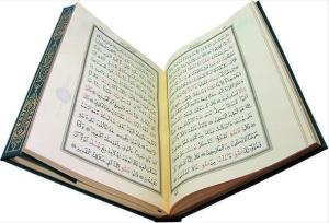 Quran open 1